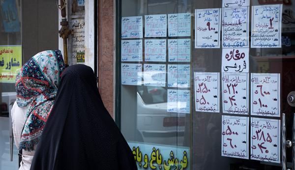 حداقل قیمت خانه در تهران چقدر است؟